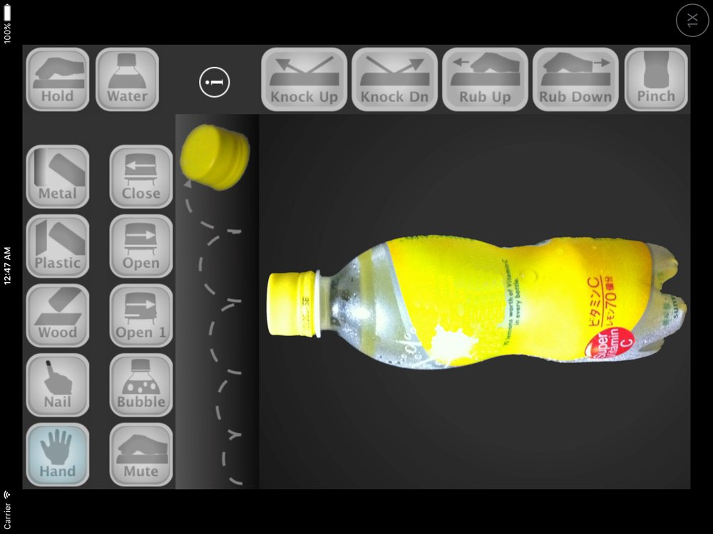 PETBottling-iPad500x2
